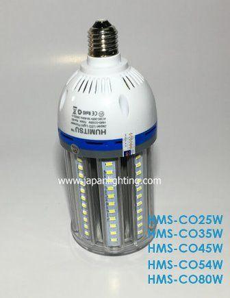 hms-co35w
