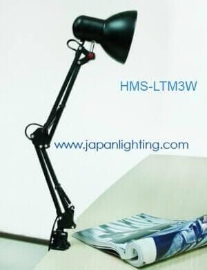 hms-ltm3w-300x390-1
