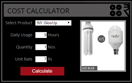 energy-savings-calculator