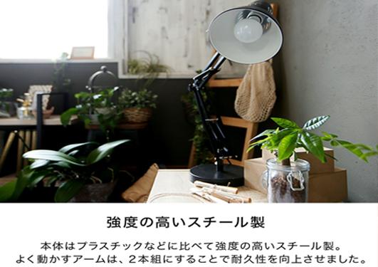 Đèn bàn học chống cận nhật bản Humitsu.