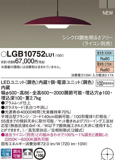 den-led-ban-an-panasonic-LGB10752LV1