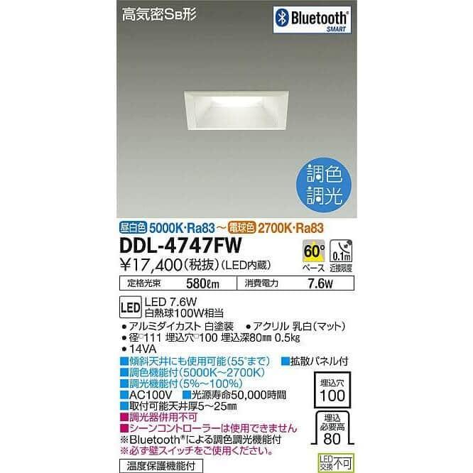 Đèn LED cảm ứng Daiko