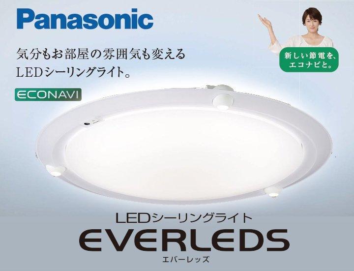 Đèn LED ốp trần Panasonic HH-LC715A