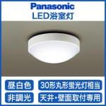 Đèn led ốp trần Panasonic nội địa Nhật