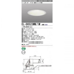 Đèn LED Downlight Mitsubishi Nội Địa Nhật Bản