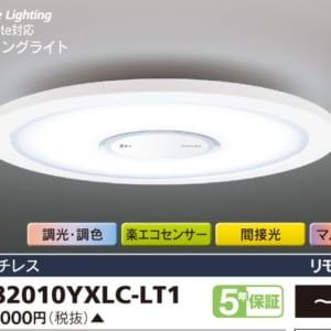 Đèn LED Ốp Trần Toshiba Nội Địa Nhật Điều Khiển Từ Xa