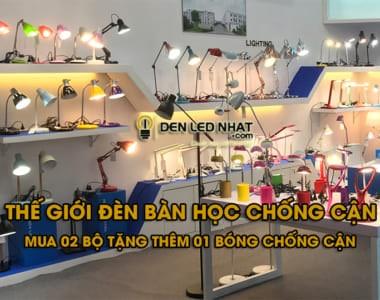 Thế giới đèn bàn học chống cận