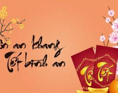 Mừng Xuân Tân Sửu 2021, Kính chúc Quý Khách Hàng năm mới An Khang Thịnh Vượng - Vạn Sự Như Ý.